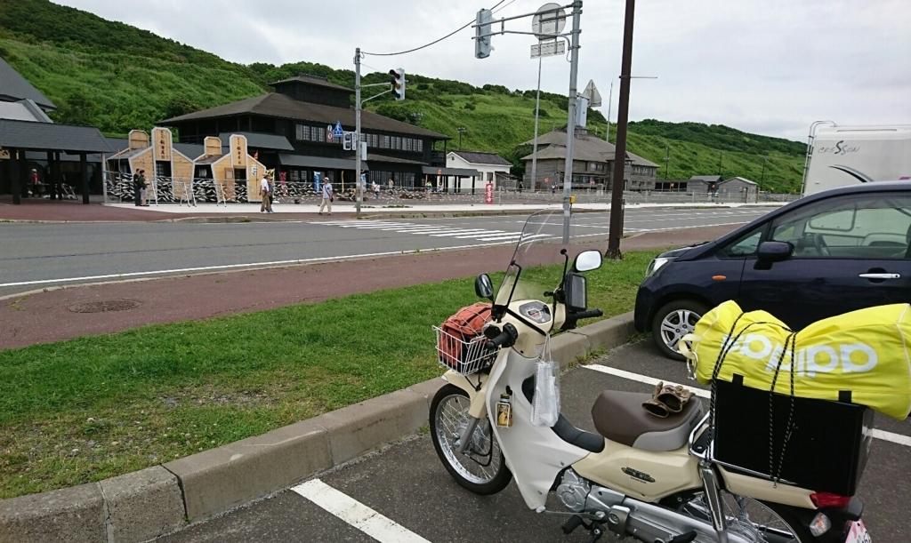 f:id:japandrive:20170802154246j:plain