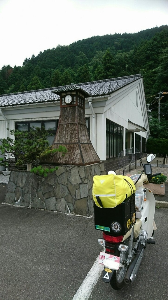 f:id:japandrive:20170807180032j:plain