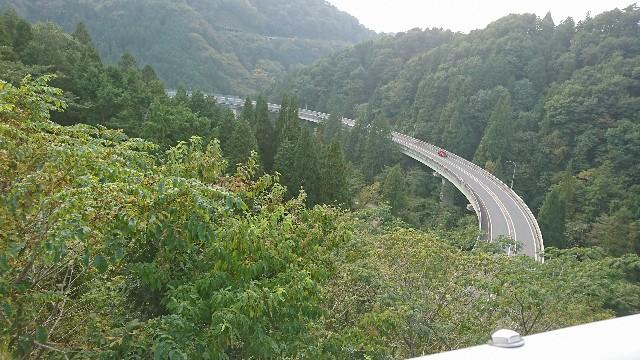 f:id:japandrive:20171011102551j:plain
