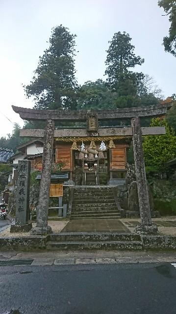 f:id:japandrive:20171128114816j:image