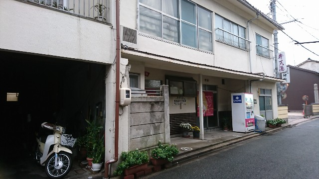 f:id:japandrive:20171128115558j:image