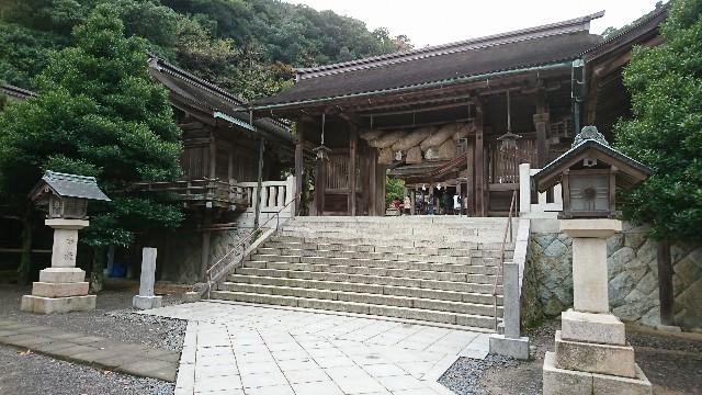 f:id:japandrive:20171129162217j:image