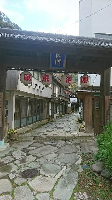f:id:japandrive:20171129162409j:image