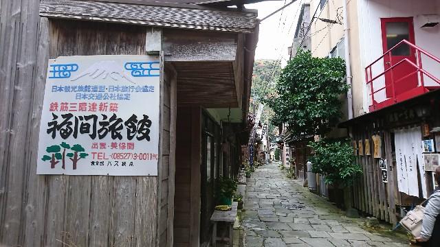 f:id:japandrive:20171129162427j:image