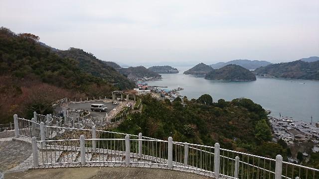f:id:japandrive:20171224101806j:image
