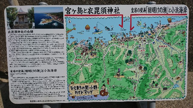 f:id:japandrive:20180430202744j:image