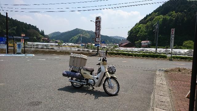 f:id:japandrive:20180506123202j:image