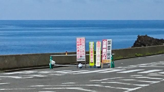f:id:japandrive:20180801112446j:image