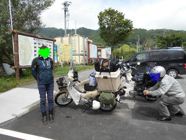 f:id:japandrive:20180804155253j:image