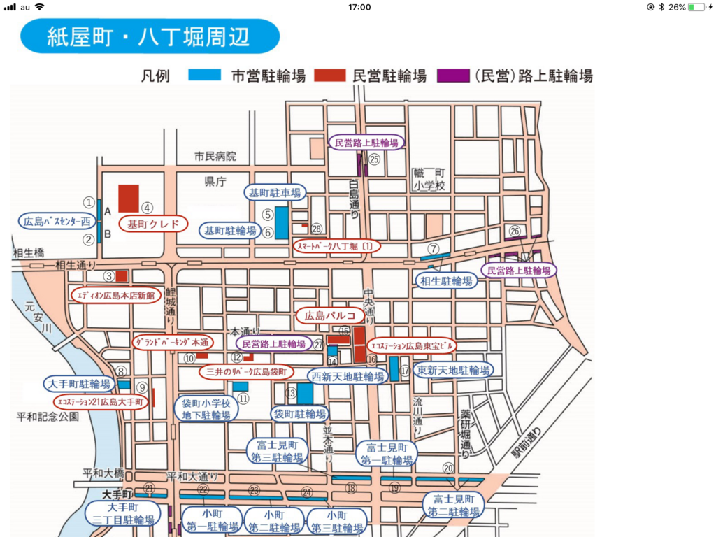 f:id:japandrive:20180818170138p:plain