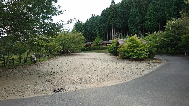 f:id:japandrive:20180904115345j:image