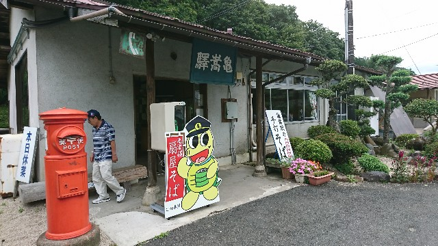 f:id:japandrive:20180916173826j:image