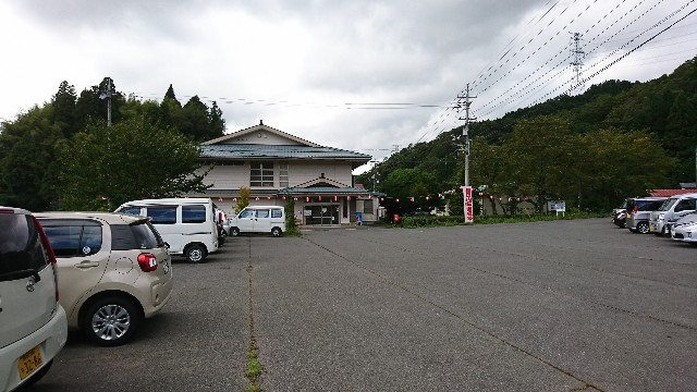 f:id:japandrive:20180916173940j:image