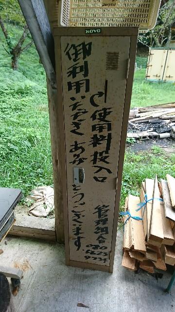 f:id:japandrive:20180916180031j:image