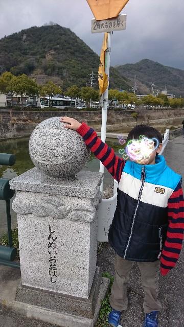 f:id:japandrive:20190210134404j:image