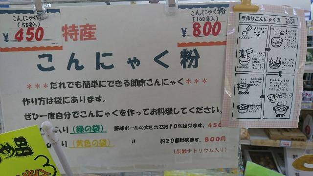 f:id:japandrive:20190513213619j:image