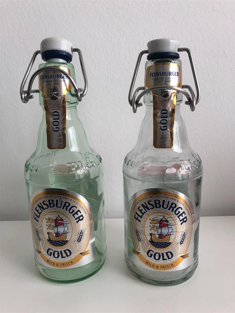 2種類の瓶