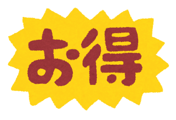 f:id:japanergimpei:20190706032906p:plain
