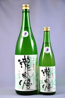 f:id:japanese-sake:20161226233745j:plain