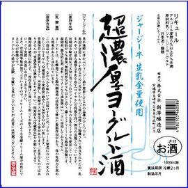 f:id:japanese-sake:20161229005601j:plain
