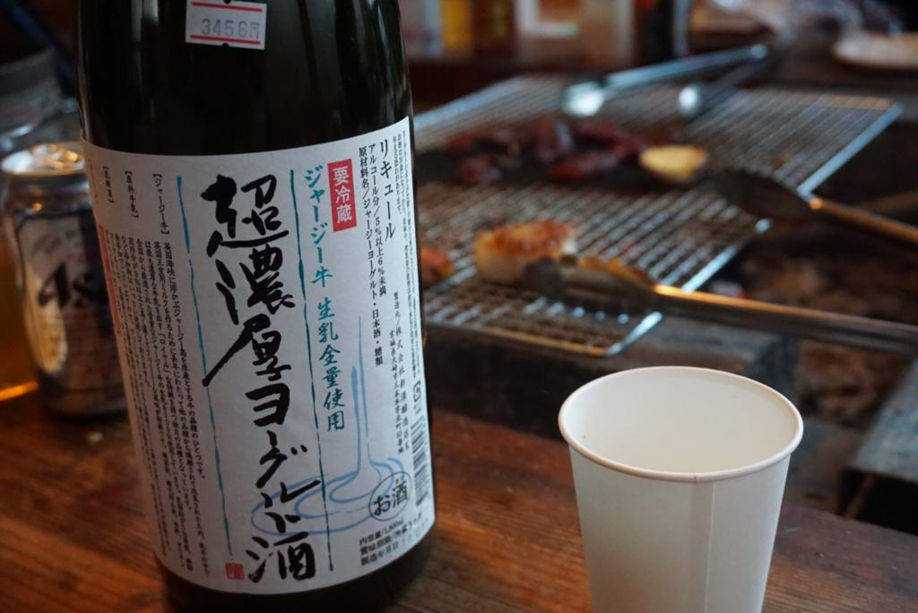 f:id:japanese-sake:20170109231206j:plain