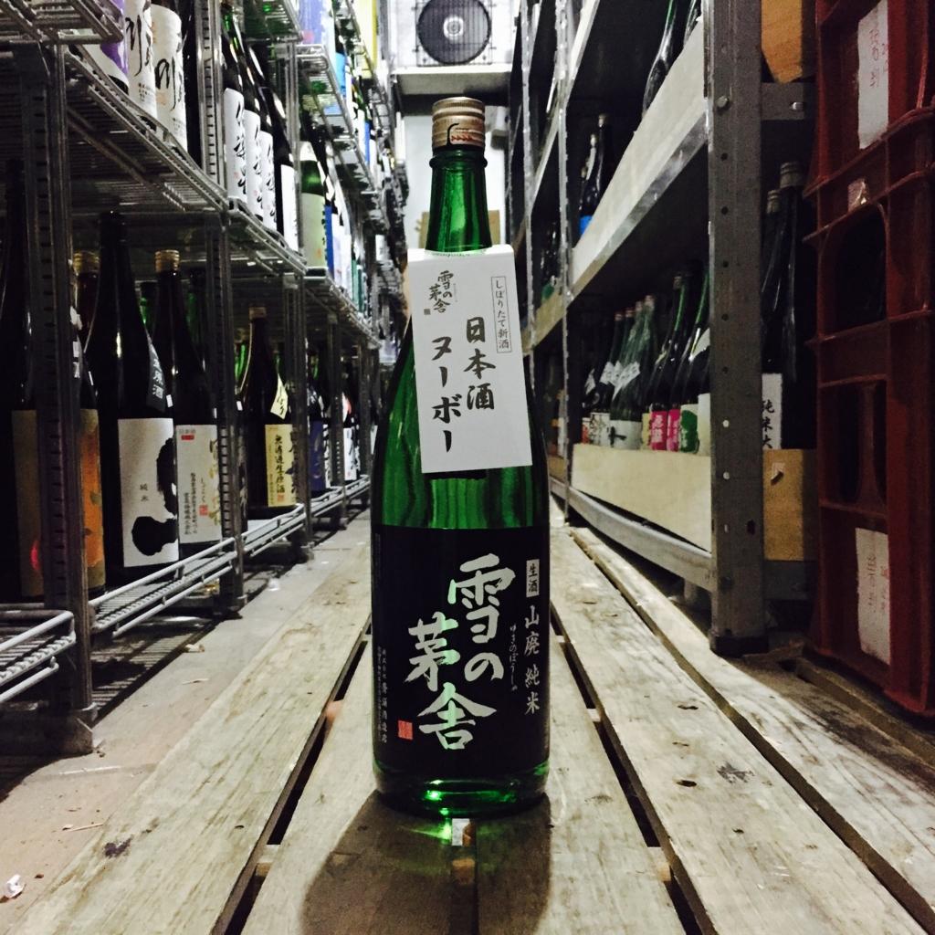 f:id:japanese-sake:20170116233625j:plain