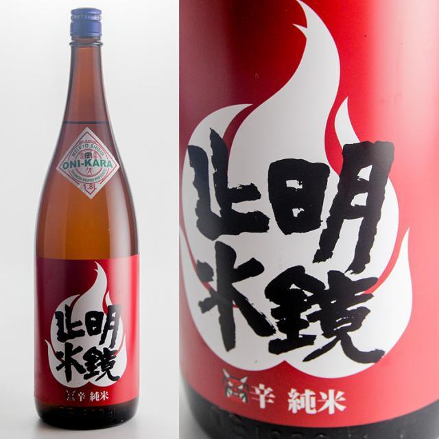f:id:japanese-sake:20170201234414j:plain