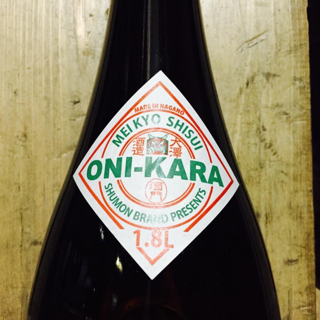 f:id:japanese-sake:20170202212757j:plain
