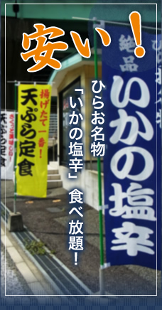 f:id:japanese-standard-life:20161215224600j:plain