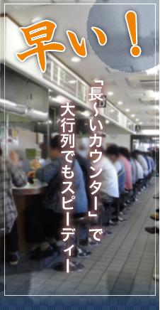 f:id:japanese-standard-life:20161215224659j:plain