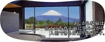 f:id:japanese-standard0:20161220124609j:plain