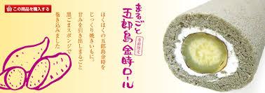 f:id:japanese-standard0:20161223121446j:plain