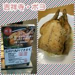 f:id:japanese-standard0:20161223124324j:plain