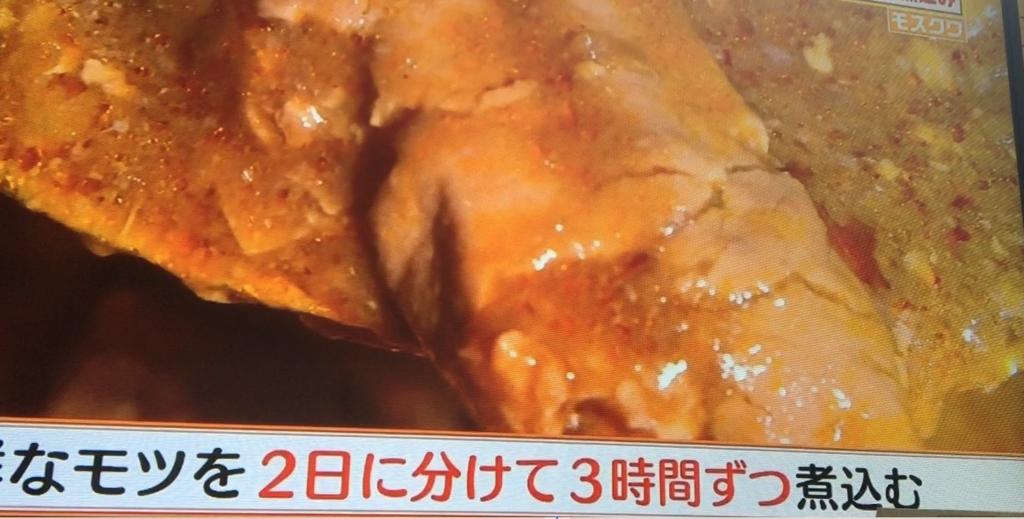 f:id:japanese-standard0:20161223125617j:plain