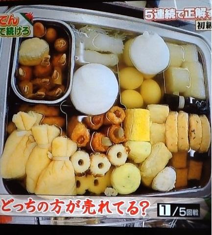f:id:japanese-standard0:20161225113420j:plain