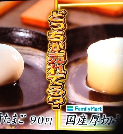 f:id:japanese-standard0:20161225113451j:plain