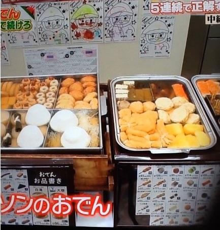 f:id:japanese-standard0:20161225113518j:plain