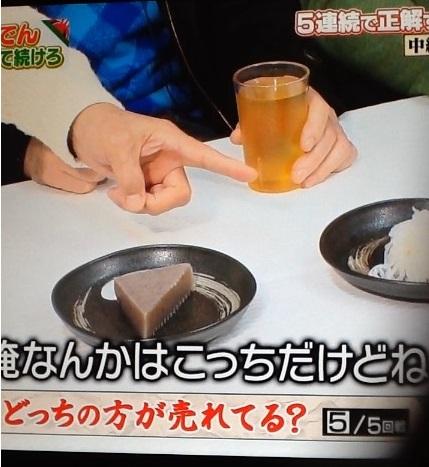f:id:japanese-standard0:20161225113607j:plain