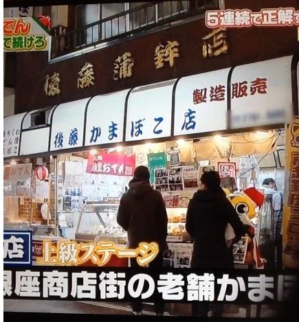 f:id:japanese-standard0:20161225113622j:plain
