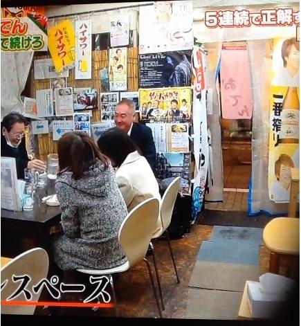 f:id:japanese-standard0:20161225113647j:plain