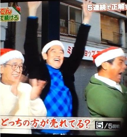 f:id:japanese-standard0:20161225113714j:plain