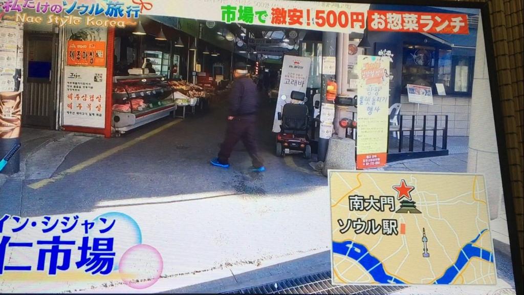f:id:japanese-standard0:20161225182228j:plain