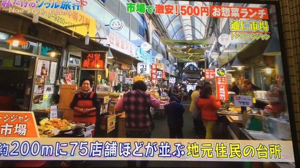 f:id:japanese-standard0:20161225182242j:plain