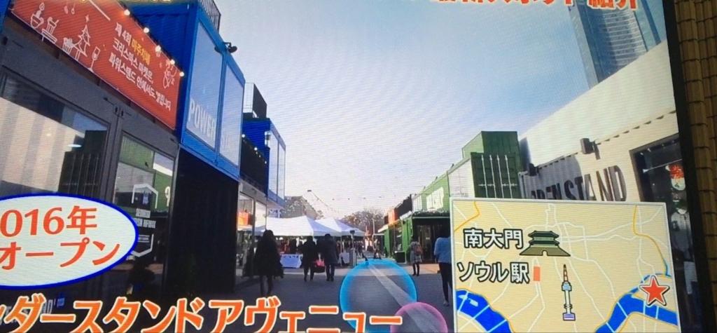 f:id:japanese-standard0:20161225182434j:plain