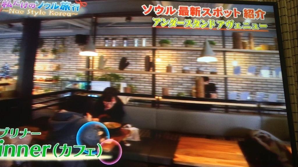 f:id:japanese-standard0:20161225182606j:plain