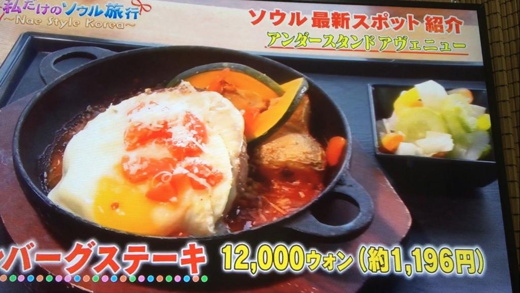 f:id:japanese-standard0:20161225182644j:plain
