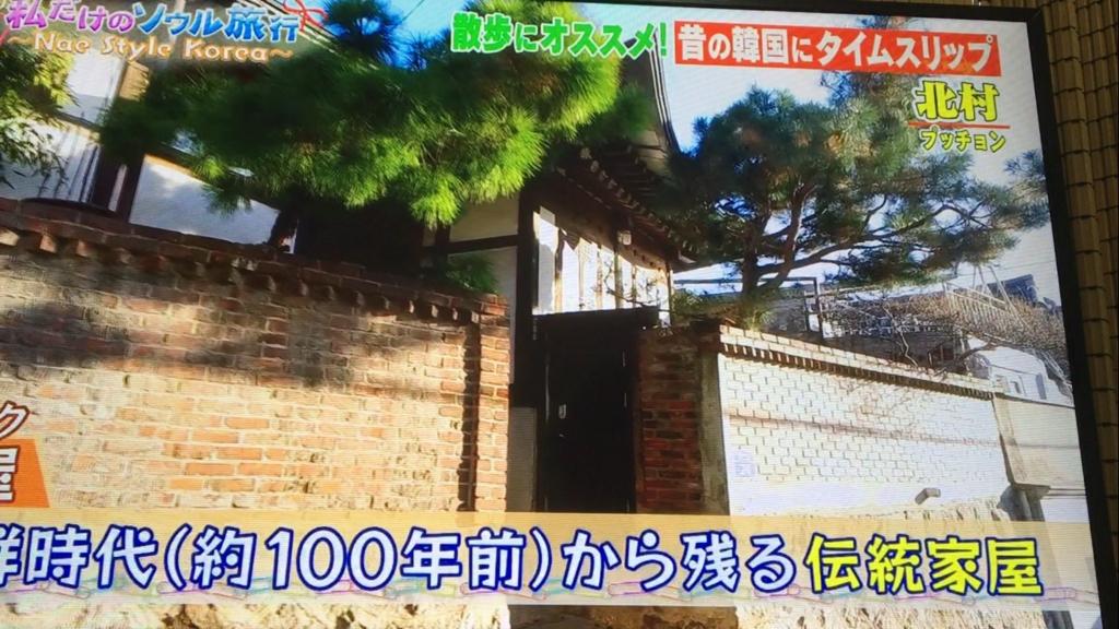 f:id:japanese-standard0:20161225182732j:plain