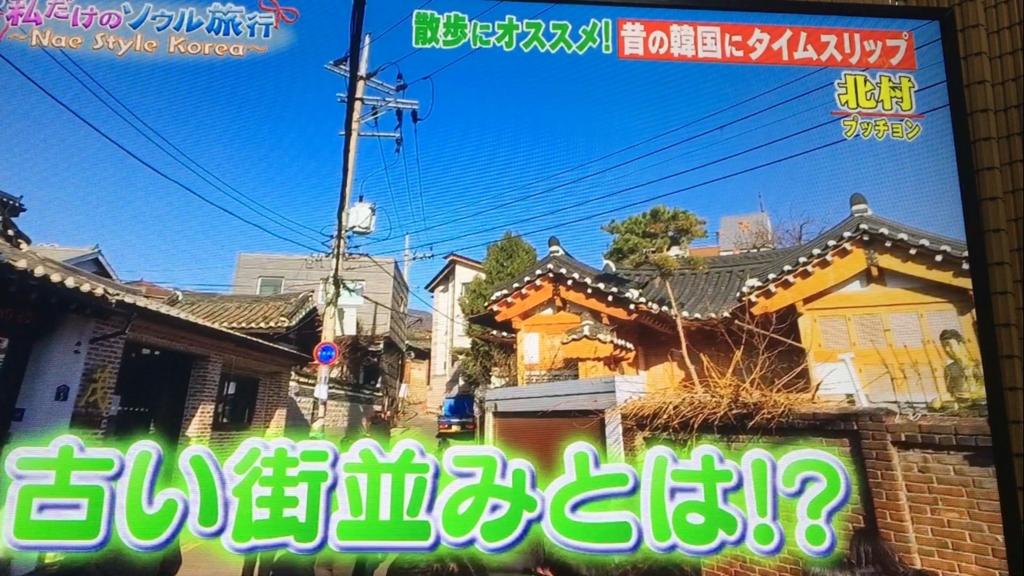 f:id:japanese-standard0:20161225182744j:plain