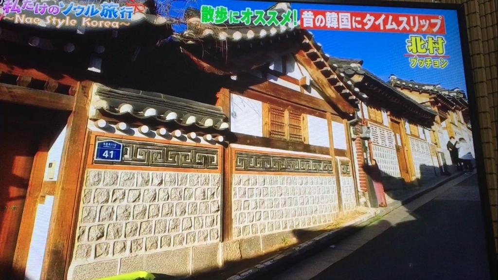 f:id:japanese-standard0:20161225182913j:plain