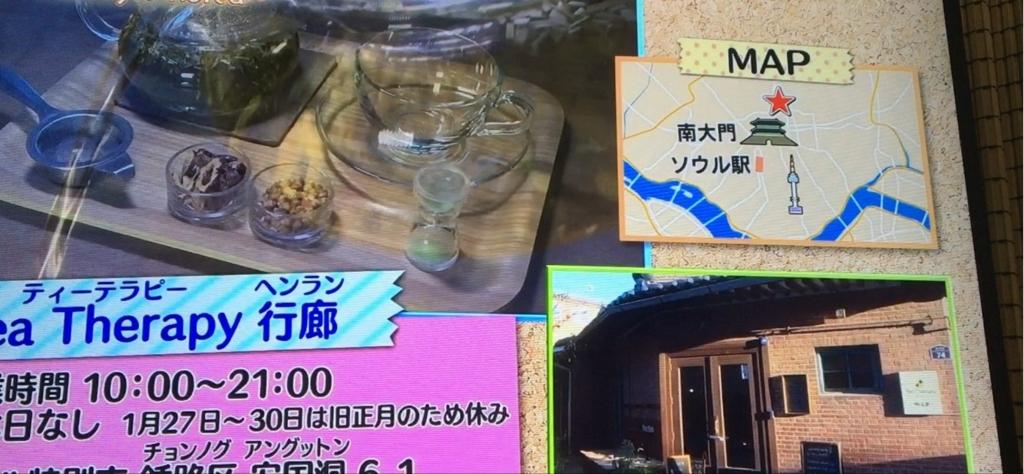 f:id:japanese-standard0:20161225183216j:plain